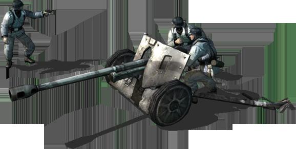 Противотанковое орудие 57 калибра