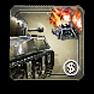 Armour_bounty